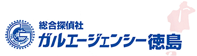ガルエージェンシー徳島ロゴ