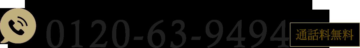 0120-01-9494